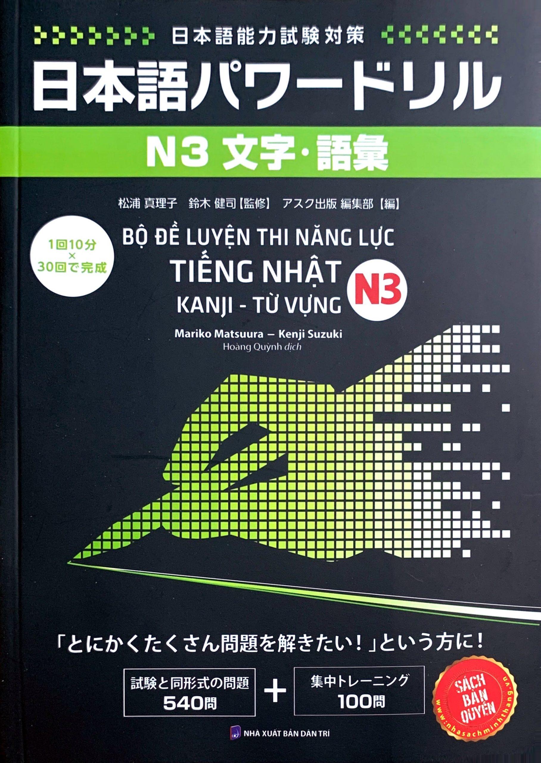 Sách Luyện Thi N3 Nihongo Pawa Doriru N3 Moji Goi – Bộ Đề Luyện Thi Năng Lực Tiếng Nhật N3 Kanji Từ vựng