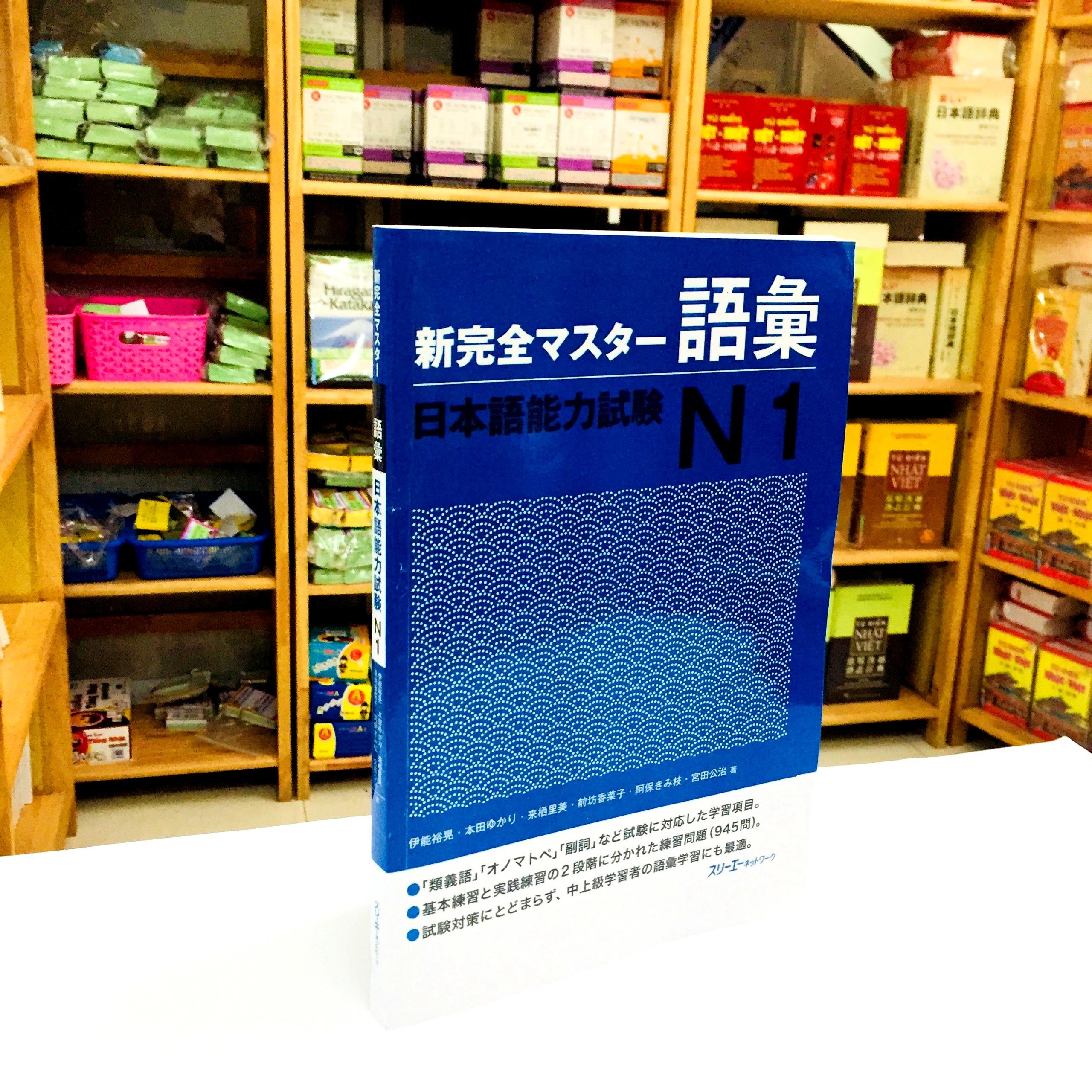 Sách luyện thi N1 Shinkansen masuta từ vựng
