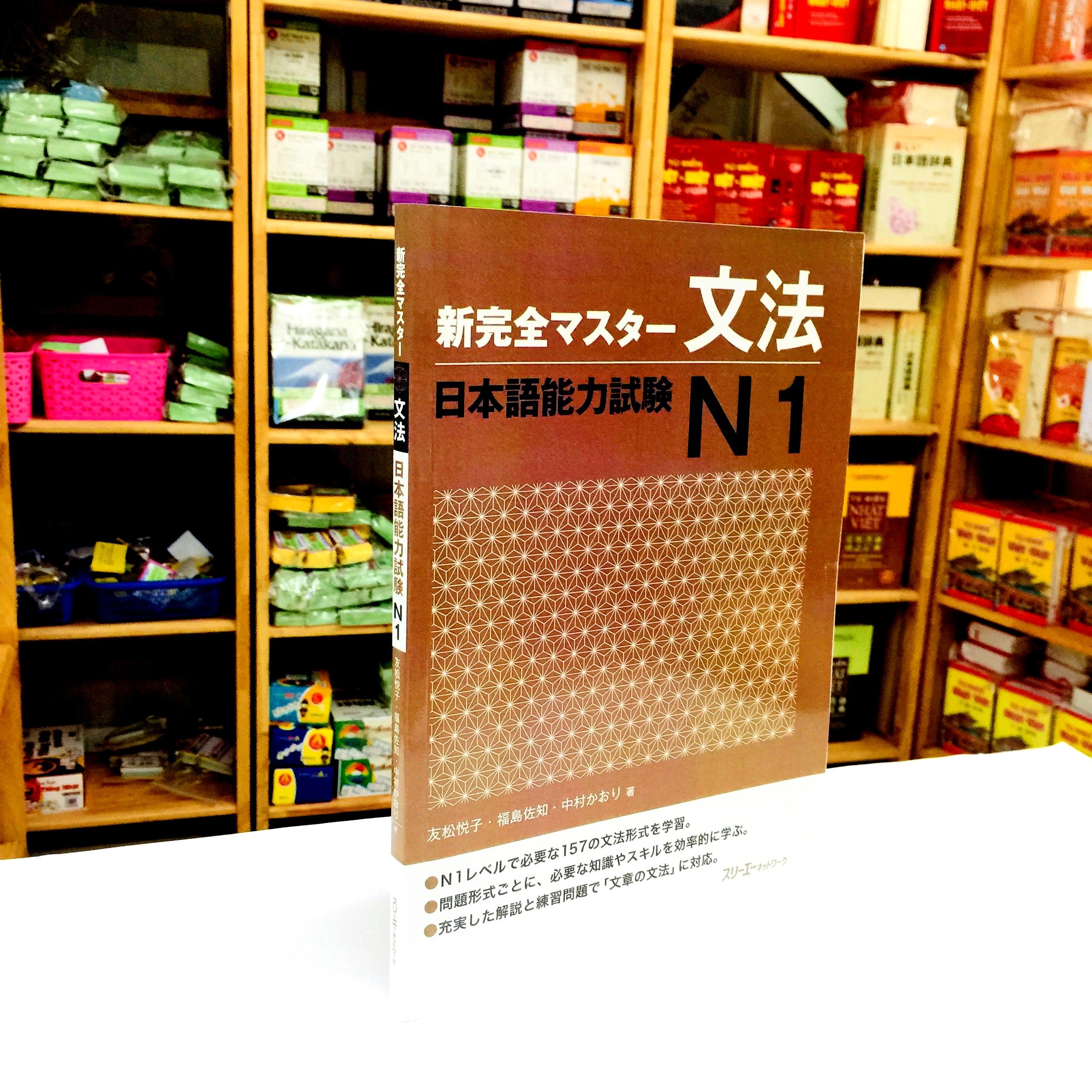 Sách luyện thi N1 Shinkansen masuta ngữ pháp