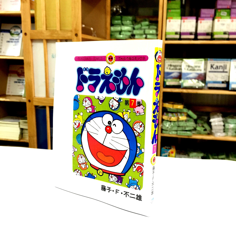 Truyện tranh tiếng Nhật Doraemon