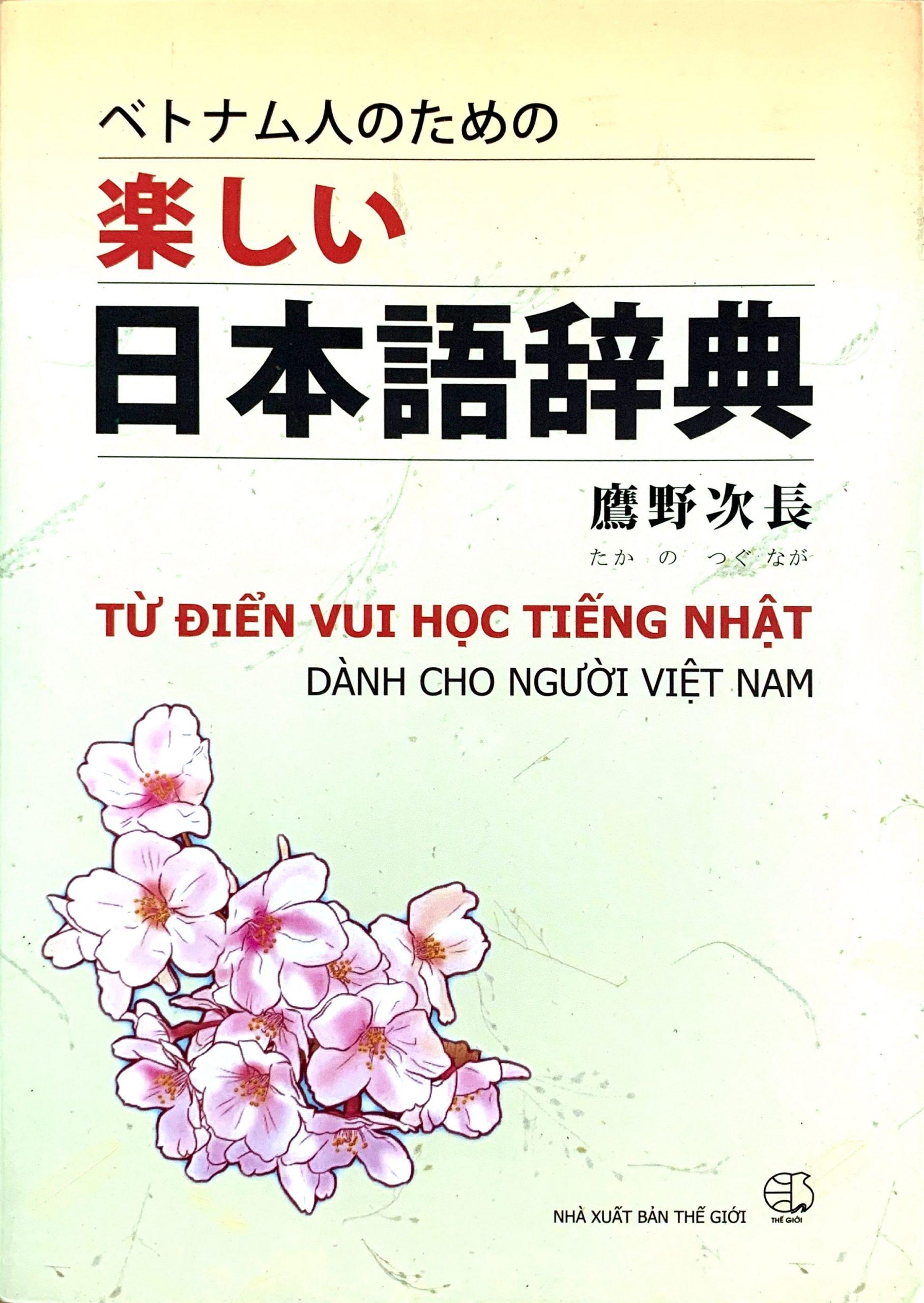 Lifestyle designTừ Điển Vui Học Tiếng Nhật Dành Cho Người Việt Nam