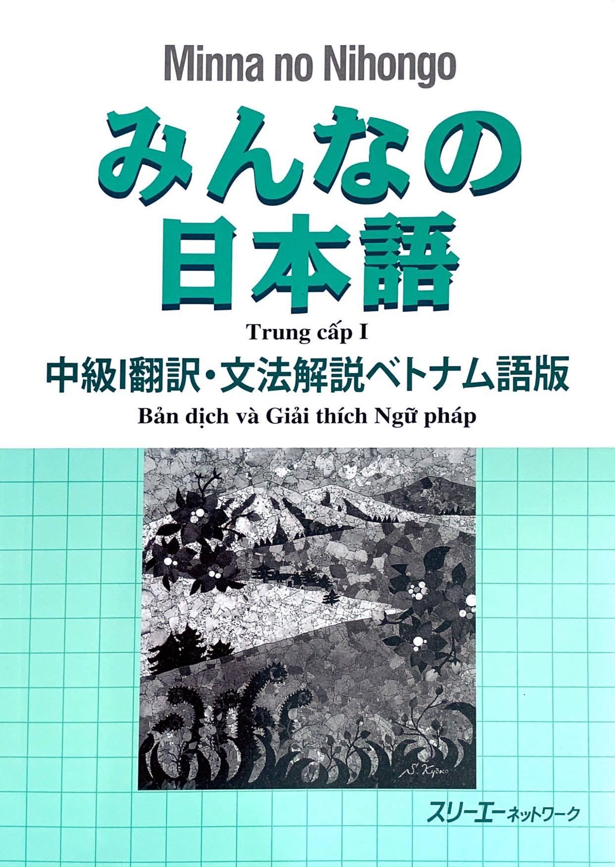 Lifestyle designMinna no Nihongo Trung Cấp 1 – Bản Dịch và Giải Thích Ngữ Pháp Tiếng Việt