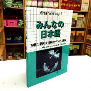 Minna no Nihongo I Bản dịch và Giải thích Ngữ Pháp
