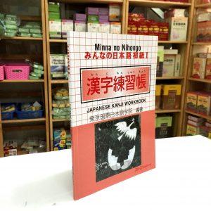 Minna no nihongo Sơ cấp1 Hán tự Kanji Renshuuchou