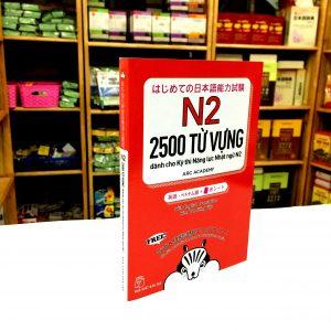 2500 Từ Vựng Dành Cho Kỳ Thi Năng Lực Nhật Ngữ N2