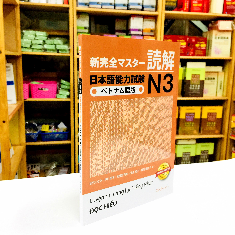 Trọn Bộ Sách Luyện Thi N3 Shinkanzen Master – 5 Cuốn (5 Kỹ Năng – Có Tiếng Việt)