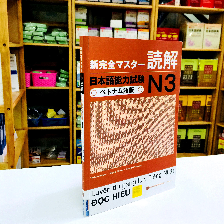 Sách Luyện Thi N3 Shinkanzen Masuta Dokkai