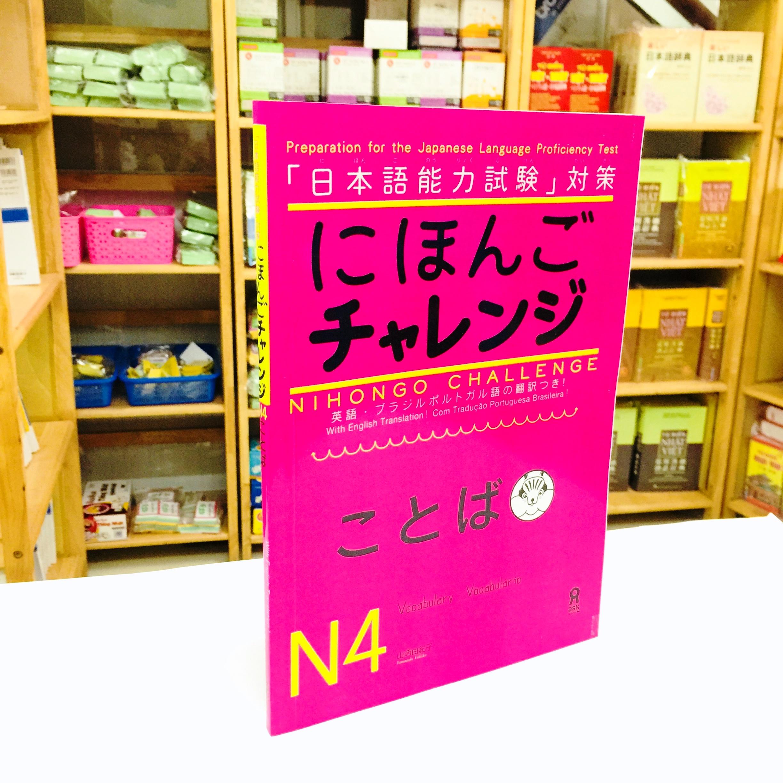 Sách Luyện Thi N4 Nihongo Charenji Từ Vựng (Kotoba)
