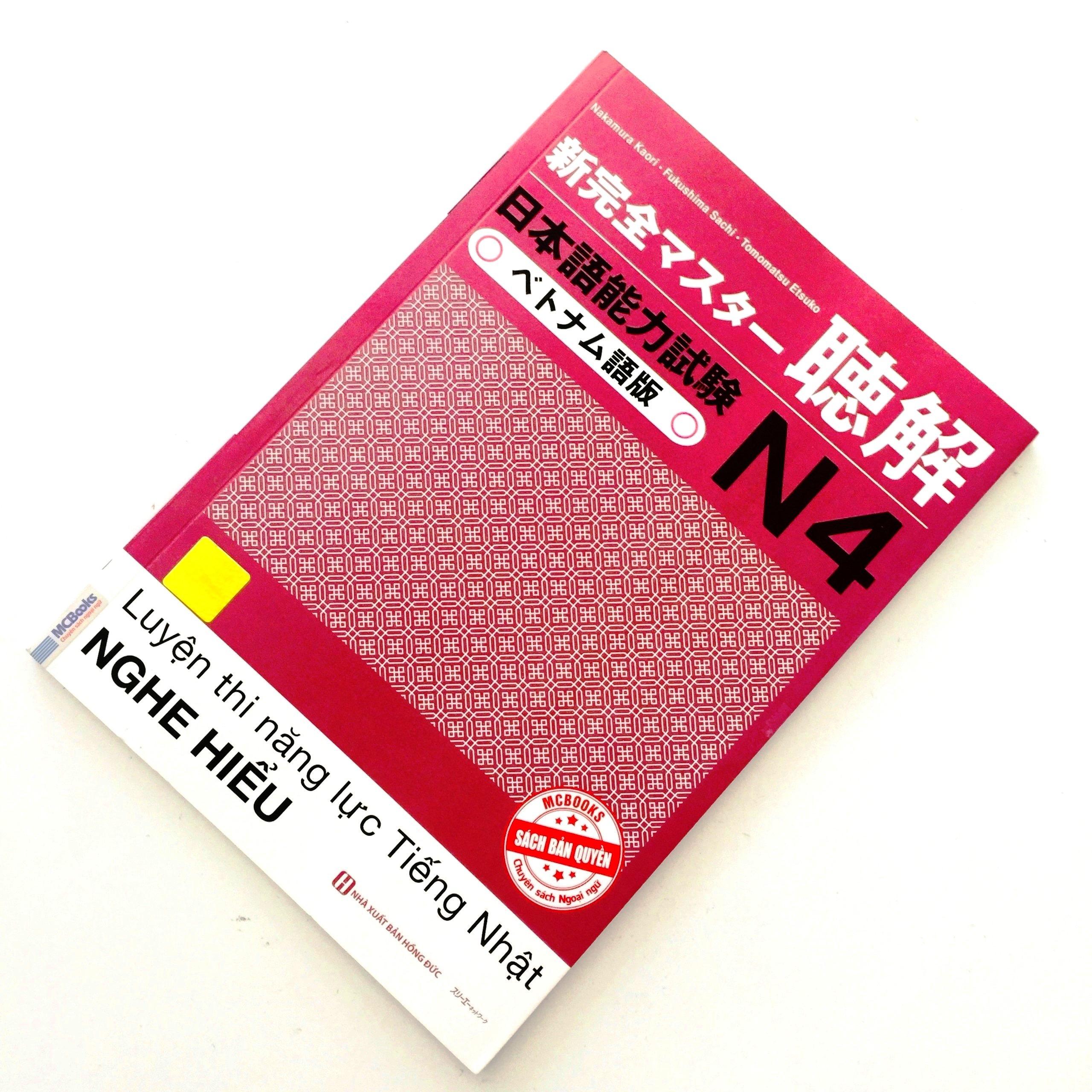 Sách Luyện Thi N4 Shinkanzen Masuta Choukai (Luyện Thi Năng Lực Tiếng Nhật N4 Nghe Hiểu – Có Tiếng Việt)