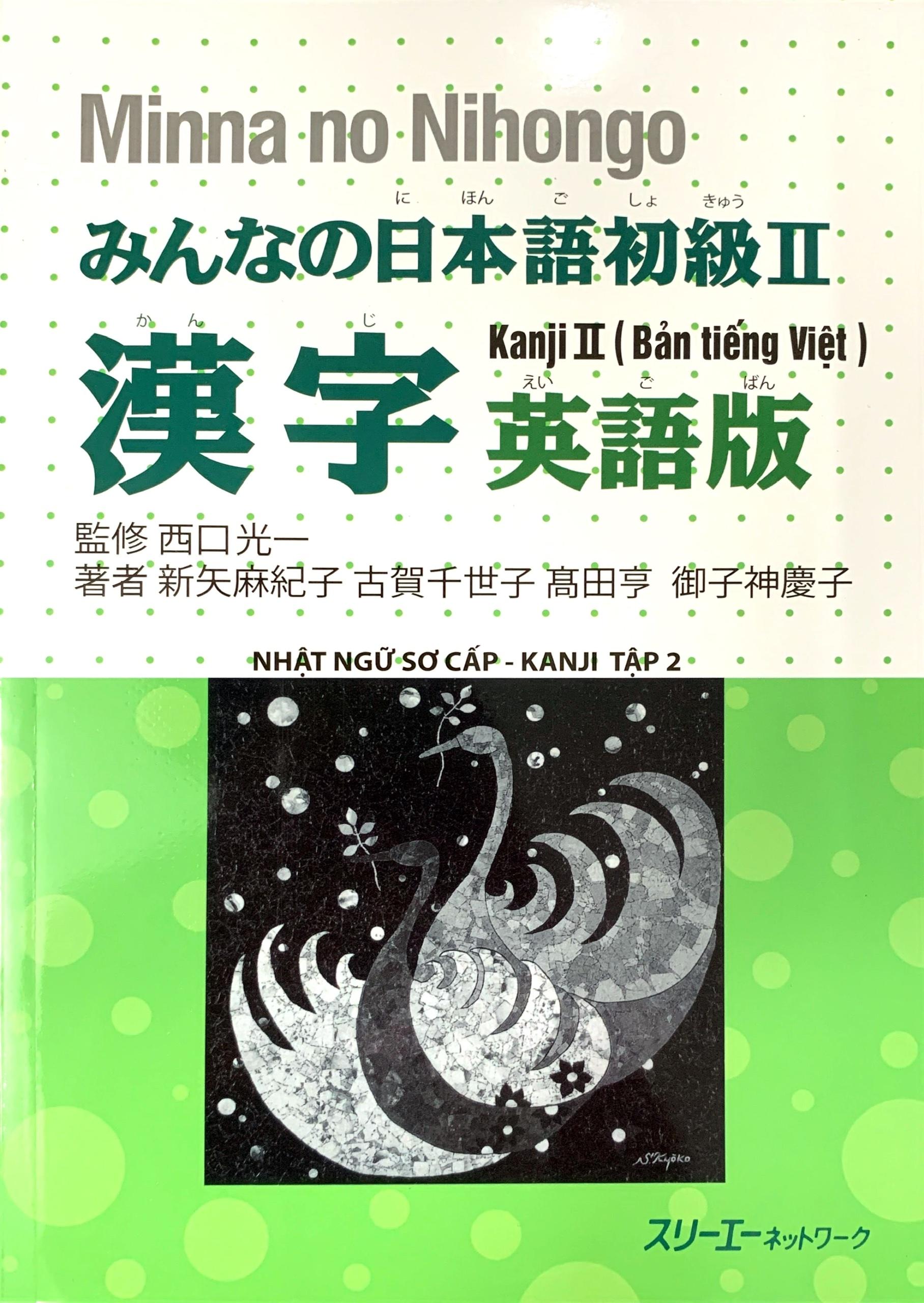 Lifestyle designMinna no Nihongo Sơ Cấp 2 Bản Cũ – Kanji (Hán Tự Bài Học – Có Tiếng Việt)