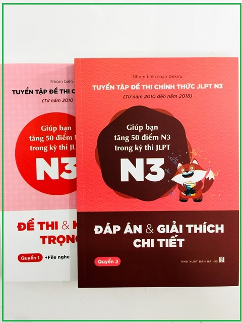 Lifestyle designSách Luyện Thi N3 Tuyển Tập Đề Thi Chính Thức JLPT N3 – 2 Cuốn (Có Tiếng Việt)