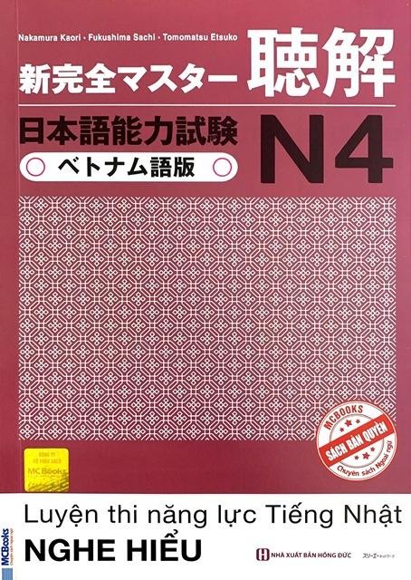 Lifestyle designSách Luyện Thi N4 Shinkanzen Masuta Choukai (Luyện Thi Năng Lực Tiếng Nhật N4 Nghe Hiểu – Có Tiếng Việt)