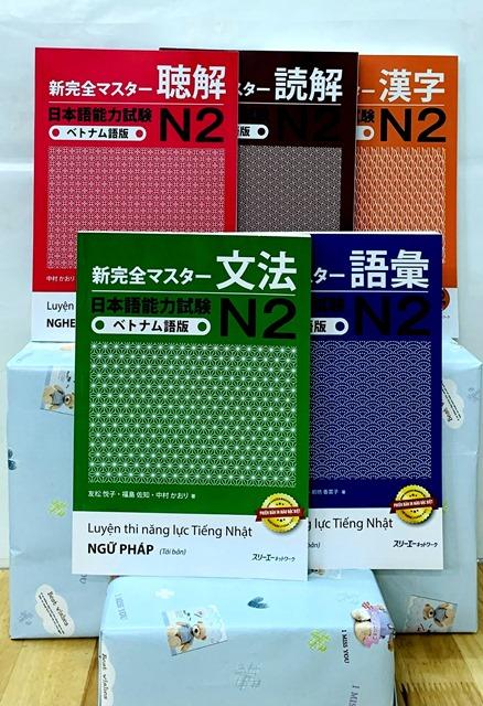 Lifestyle designTrọn Bộ Sách Luyện Thi N2 Shinkanzen Master – 5 Cuốn (5 Kỹ Năng – Có Tiếng Việt)