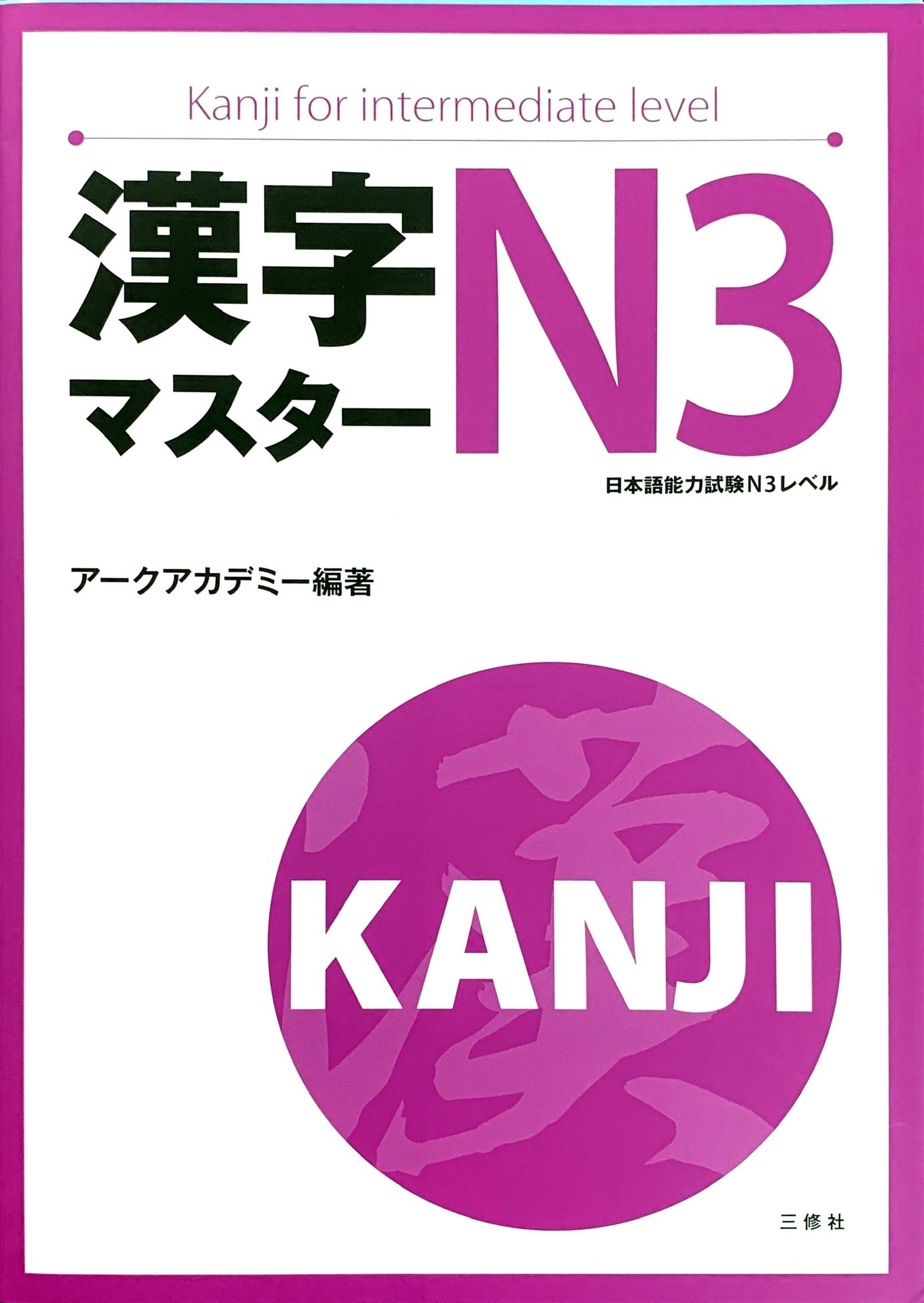 Lifestyle designSách Luyện Thi N3 Kanji Master (Hán Tự)
