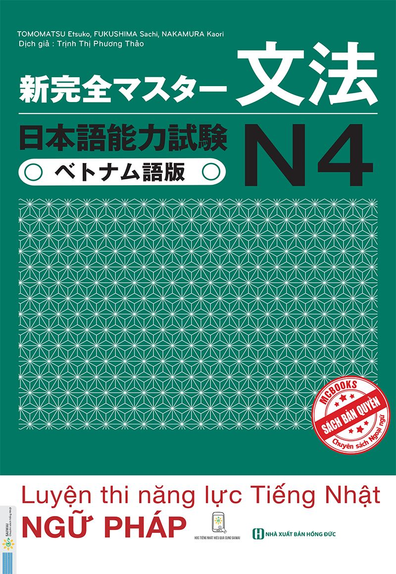 Lifestyle designSách Luyện Thi N4 Shinkanzen Masuta Bunpou (Luyện Thi Năng Lực Tiếng Nhật Ngữ Pháp – Có Tiếng Việt)