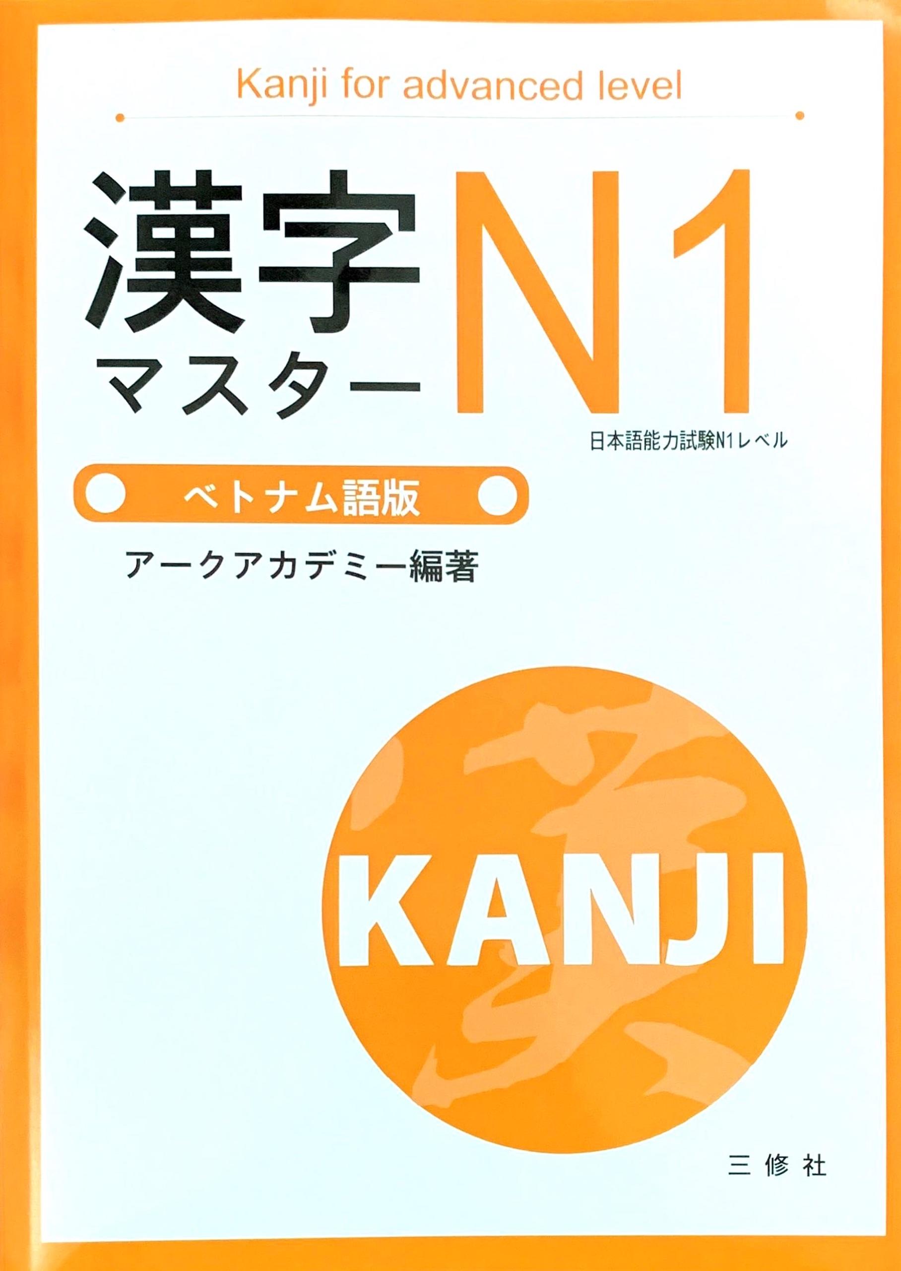 Lifestyle designSách Luyện Thi N1 Kanji Master (Hán Tự – Có Tiếng Việt)