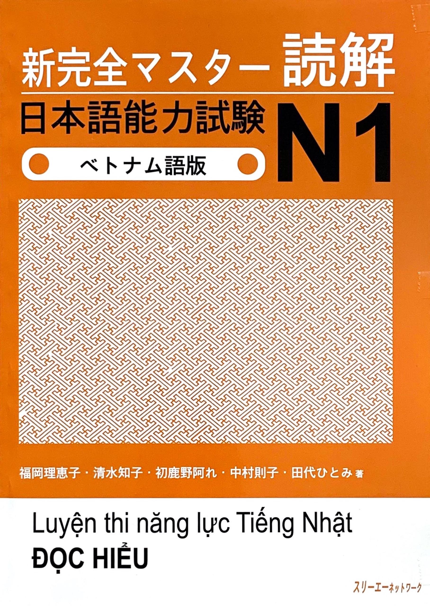 Lifestyle designSách Luyện Thi N1 Shinkanzen Master Dokkai (Đọc Hiểu – Có Tiếng Việt)
