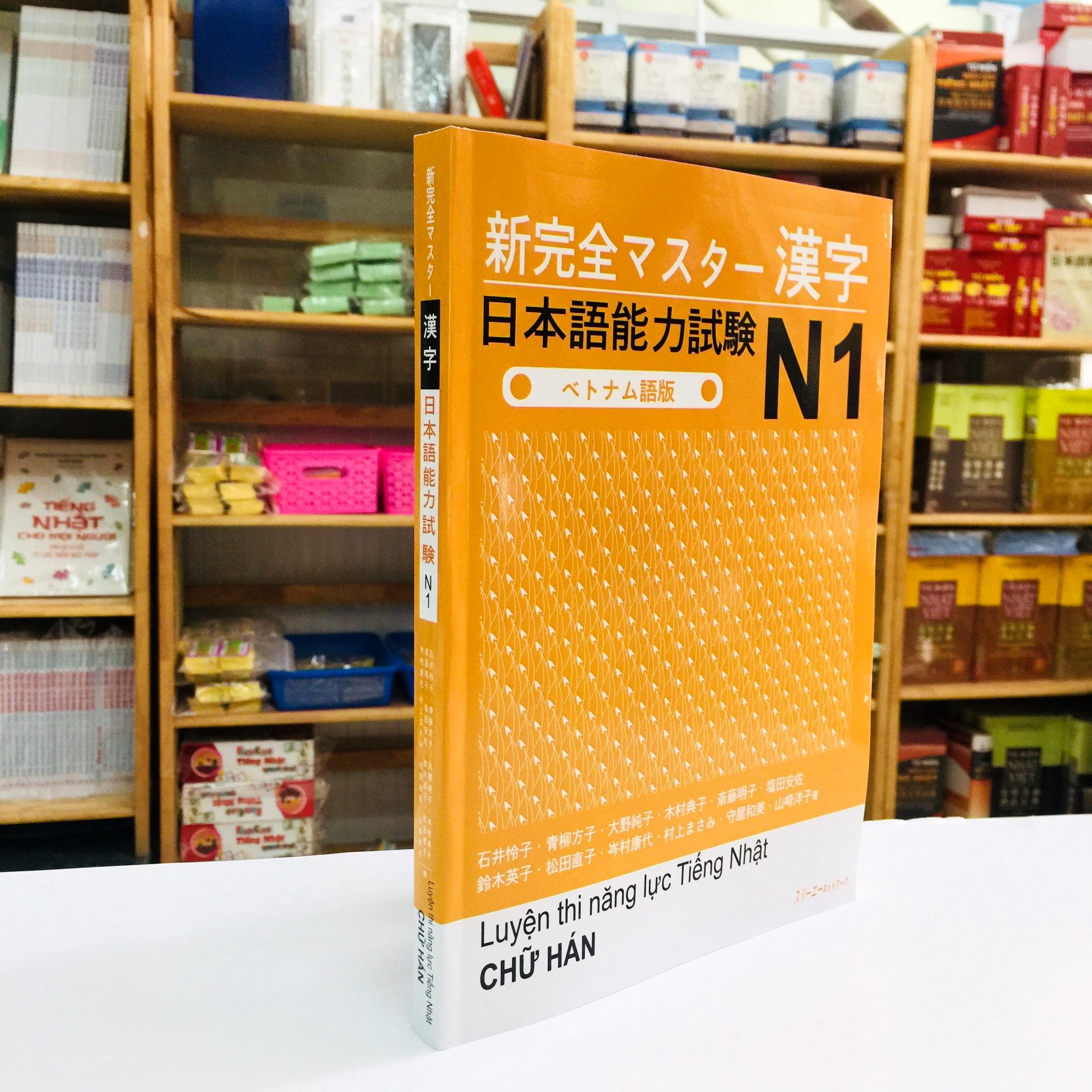 Sách Luyện Thi N1 Shinkanzen Master Kanji (Hán Tự – Có Tiếng Việt)
