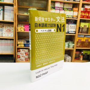 Sách Luyện Thi N1 Shinkanzen Master Bunpou (Ngữ Pháp - Có Tiếng Việt)