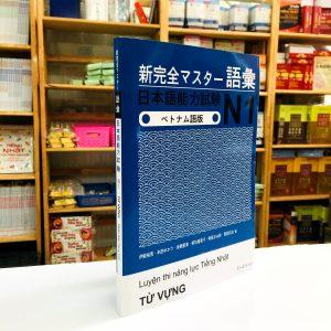 Sách Luyện Thi N1 Shinkanzen Master Goi (Từ Vựng - Có Tiếng Việt)