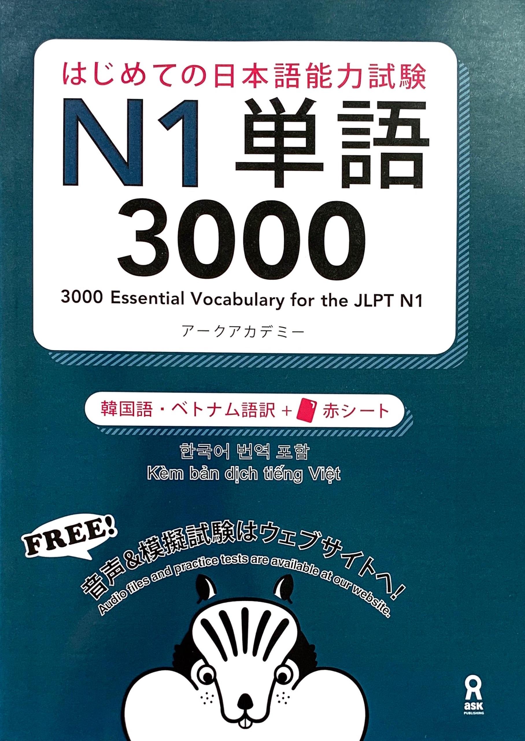 Lifestyle designSách Luyện Thi N1 Hajimete no Nihongo Tango 3000 (Từ Vựng – Có Tiếng Việt)