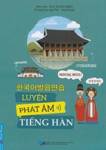 Quà Tặng Miễn Phí Cho Đơn Hàng Từ 400K – Sách Luyện Phát Âm Tiếng Hàn