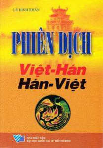 Lifestyle designQuà Tặng 2 – Phiên dịch Việt Hán-Hán Việt