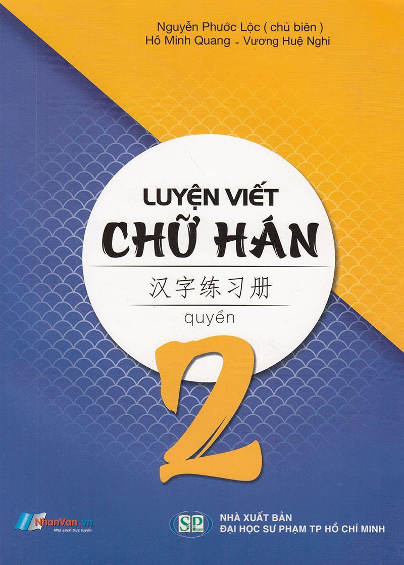 Lifestyle designQuà Tặng 2 – Luyện viết chữ Hán quyển 2