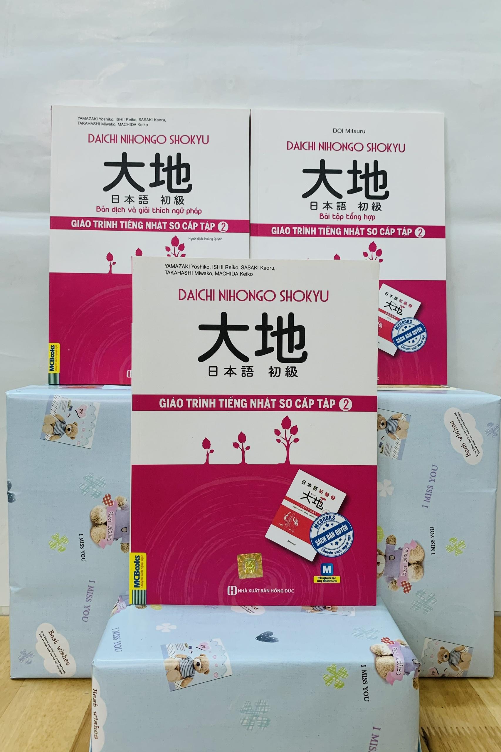Lifestyle designTrọn Bộ Sách Daichi Nihongo Sơ Cấp 2 – 3 Cuốn