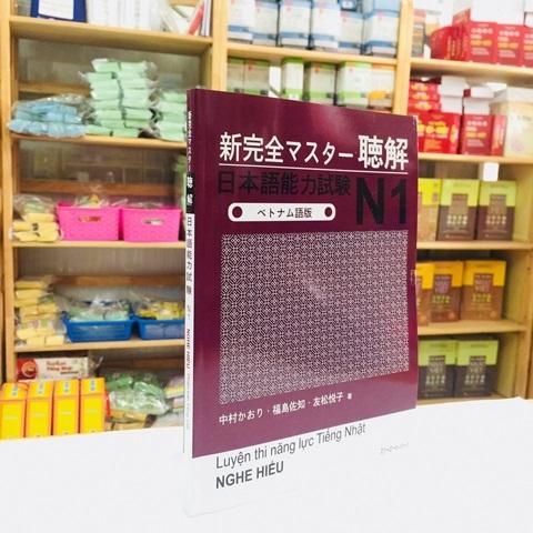 Sách Luyện Thi N1 Shinkanzen Master Choukai (Nghe Hiểu – Có Tiếng Việt)