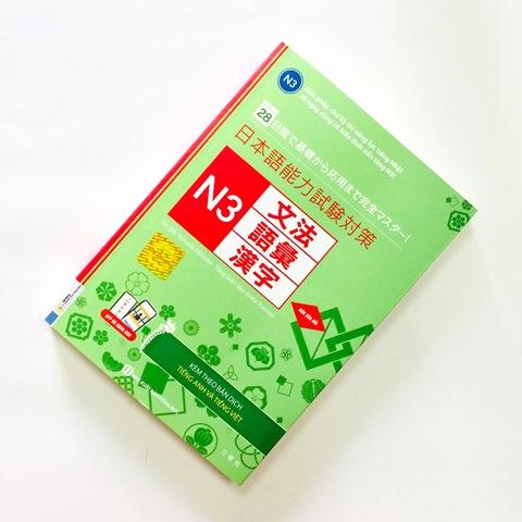 Sách Luyện Thi N3 Taisaku 28 Ngày Củng Cố Kiến Thức Nền Tảng N3 (Có Tiếng Việt)