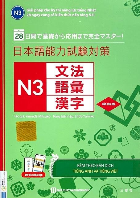 Lifestyle designSách Luyện Thi N3 Taisaku 28 Ngày Củng Cố Kiến Thức Nền Tảng N3 (Có Tiếng Việt)