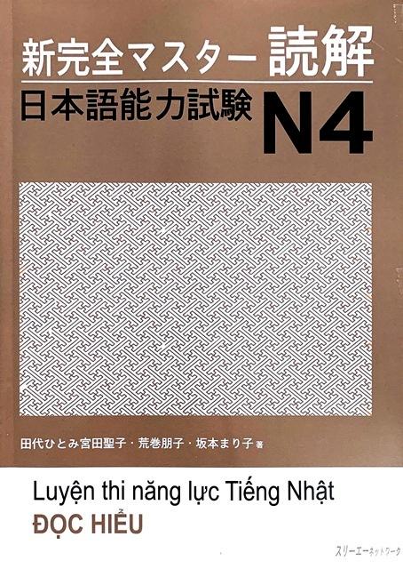 Lifestyle designSách Luyện Thi N4 Shinkanzen Master Đọc Hiểu (Dokkai – Có Tiếng Việt)