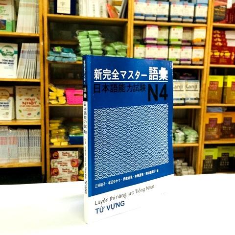 Sách Luyện Thi N4 Shinkanzen Master Từ Vựng (Goi – Có Tiếng Việt)