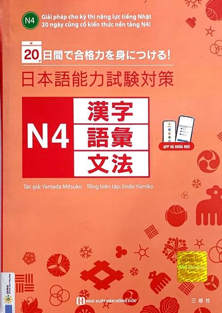 Lifestyle designSách Luyện Thi N4 Taisaku 20 Ngày Củng Cố Kiến Thức Nền Tảng N4 (Có Tiếng Việt)