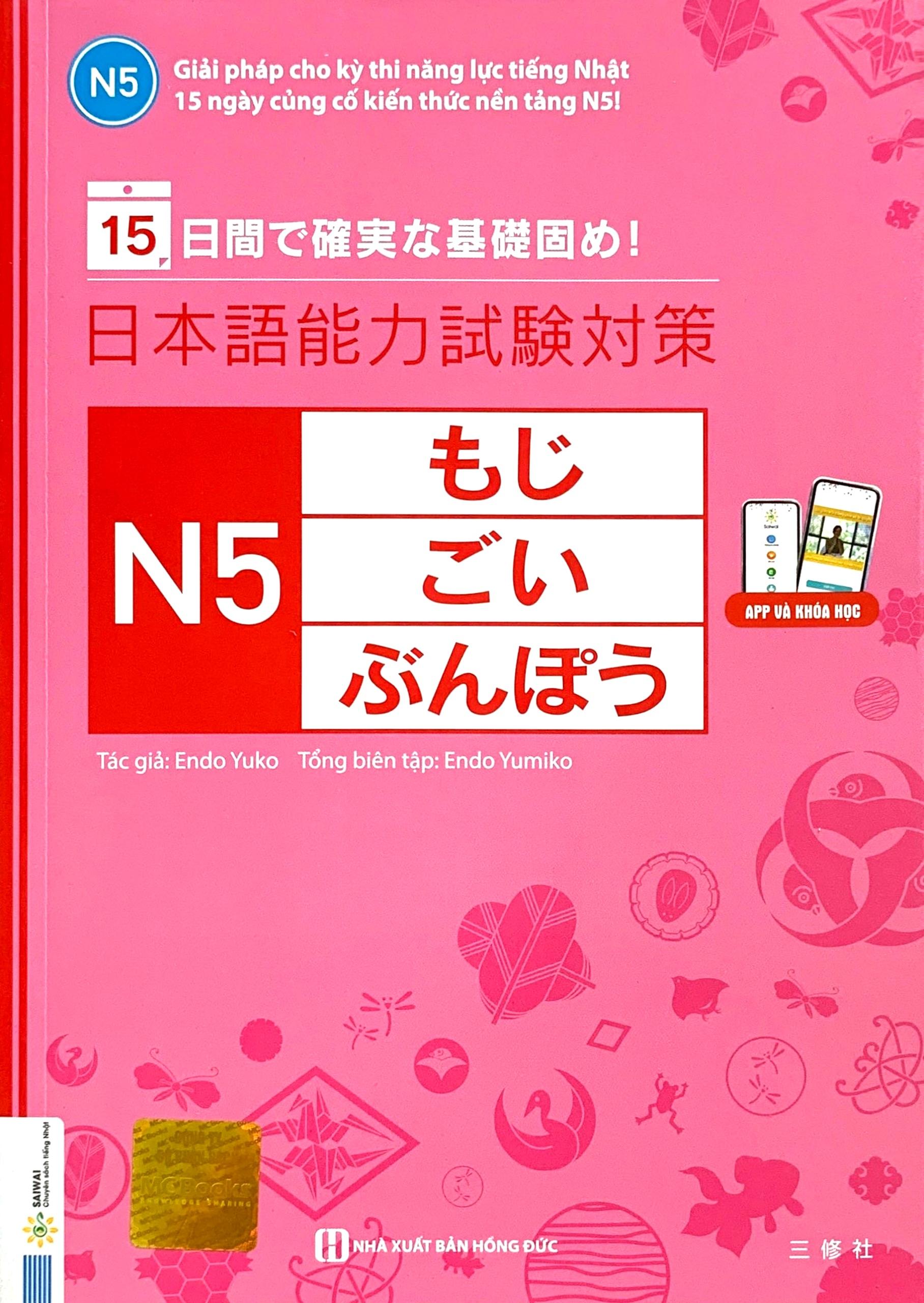 Lifestyle designSách Luyện Thi N5 Taisaku 15 Ngày Củng Cố Kiến Thức Nền Tảng N5 (Có Tiếng Việt)