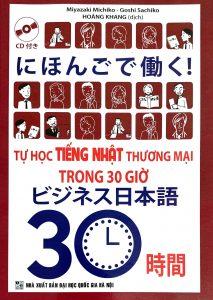 Lifestyle designSách Học Tiếng Nhật Tự Học Tiếng Nhật Thương Mại Trong 30 Giờ (Có Tiếng Việt)
