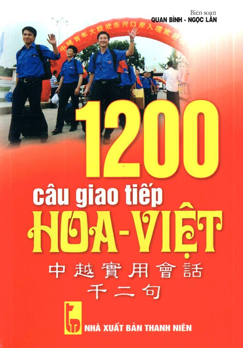 Lifestyle designQuà Tặng 3 – 1200 Câu Giao Tiếp Hoa Việt