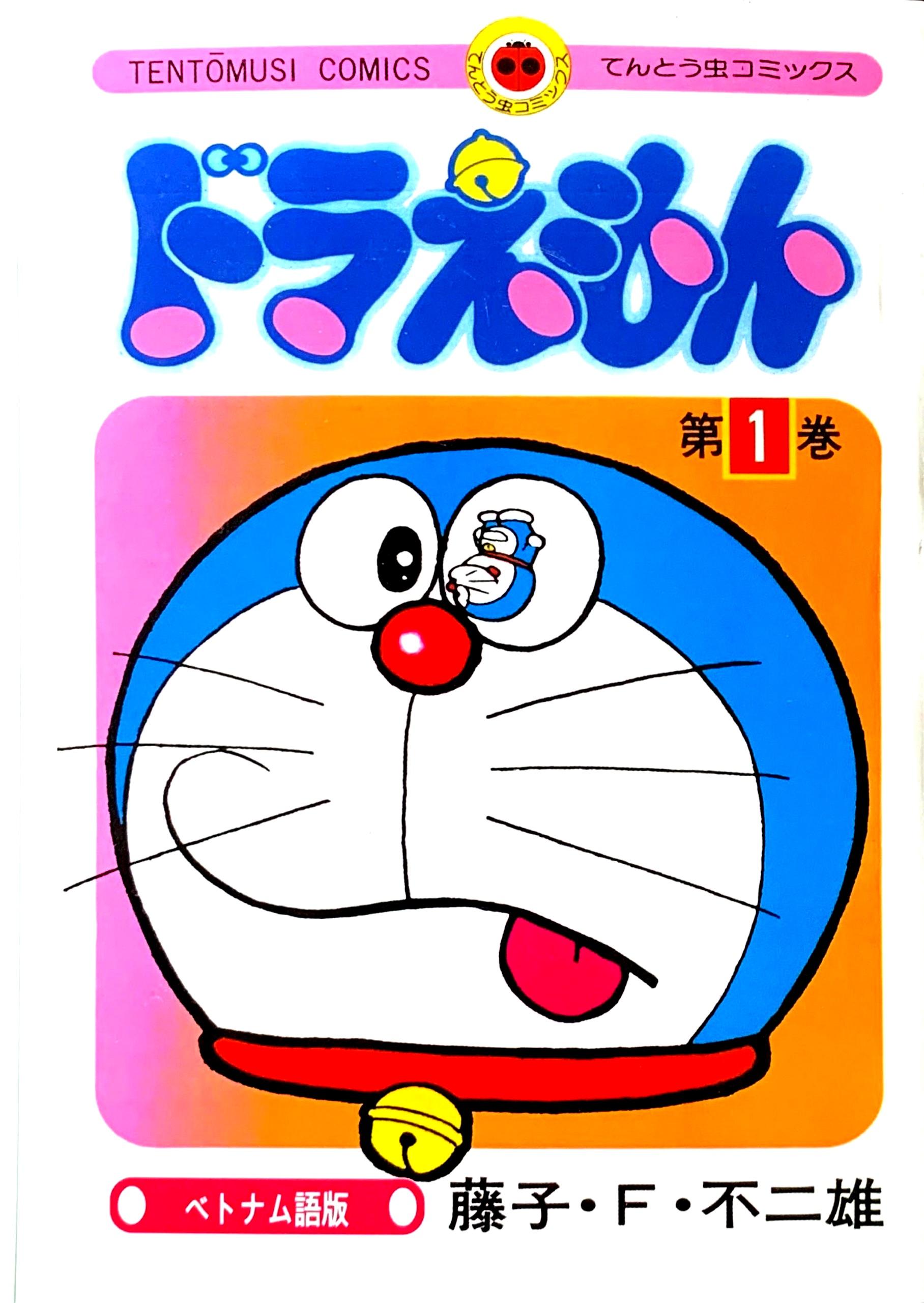 Truyện Tranh Doraemon Tập 1 (Song Ngữ Nhật Việt)