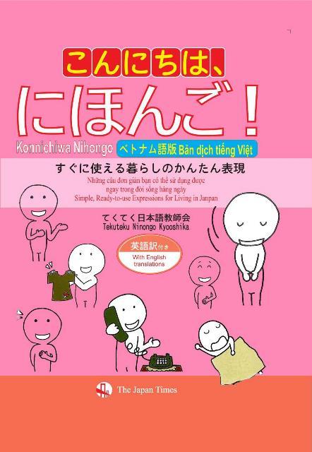 Lifestyle designSách Học Tiếng Nhật Konnichiwa Nihongo (Có Tiếng Việt)