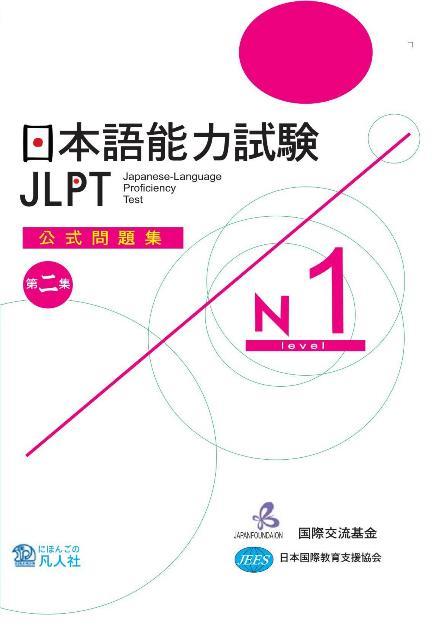 Lifestyle designSách Luyện Thi N1 Koshiki Mondaishu (Đề Mẫu – Bản Mới 2021)
