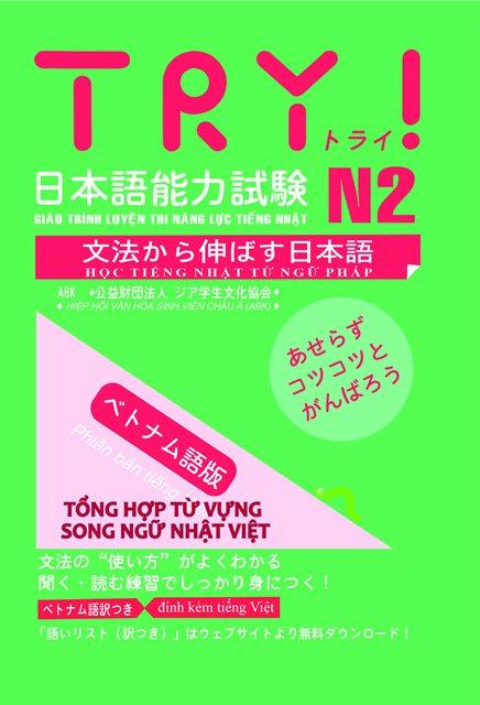 Lifestyle designTài Liệu Try N2 Tổng Hợp Từ Vựng Song Ngữ Nhật Việt (Sách A5)