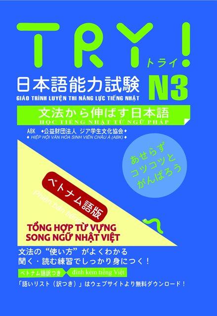 Lifestyle designTài Liệu Try N3 Tổng Hợp Từ Vựng Song Ngữ Nhật Việt (Sách A5)