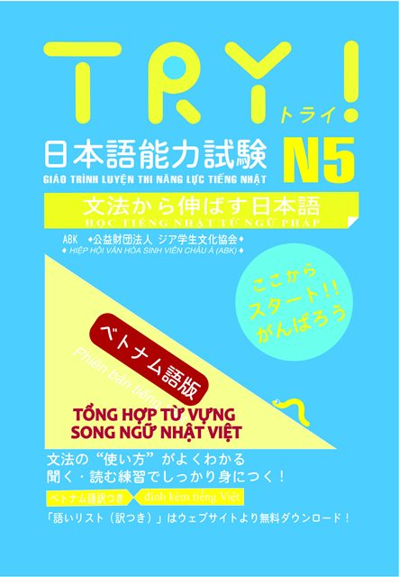 Lifestyle designTài Liệu Try N5 Tổng Hợp Từ Vựng Song Ngữ Nhật Việt (Sách A5)