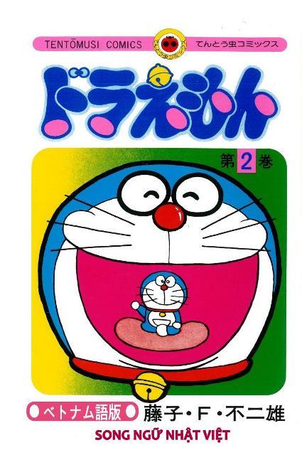 Truyện Tranh Doraemon Tập 2 (Song Ngữ Nhật Việt)