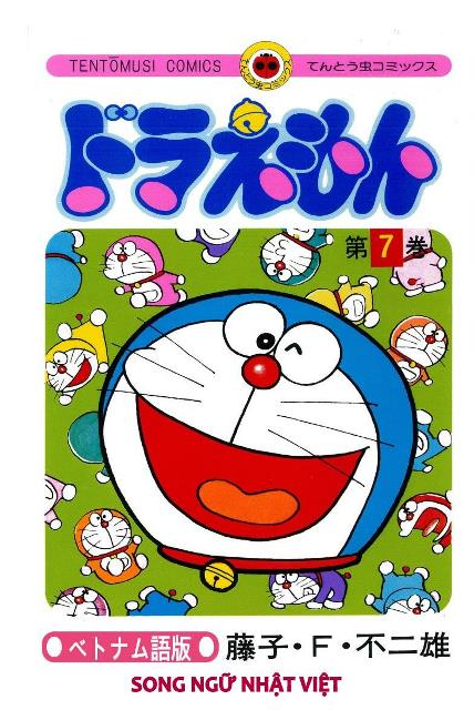 Lifestyle designTruyện Tranh Doraemon Tập 7 (Song Ngữ Nhật Việt)