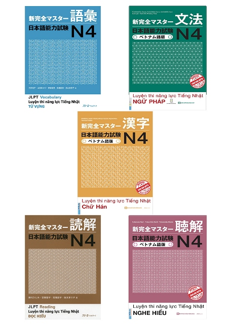 Lifestyle designBộ Sách Luyện Thi N4 Shinkanzen Master Song Ngữ Nhật Việt (5 cuốn – 5 kỹ năng)
