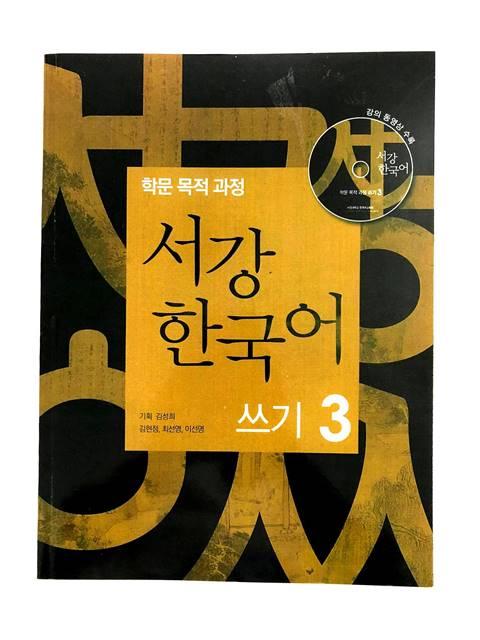 Lifestyle design[Xả Kho] Sách Tiếng Hàn M30