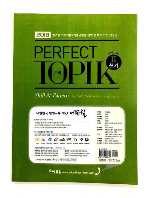 Lifestyle design[Xả Kho] Sách Tiếng Hàn M31