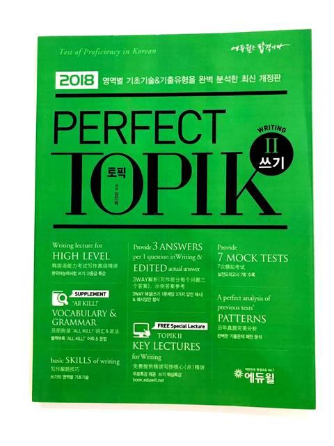 Lifestyle design[Xả Kho] Sách Tiếng Hàn M32